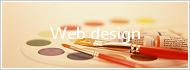 ホームページ制作代行のイメージ